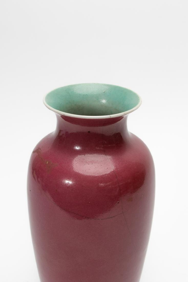 Early 20th Century Chinese Tongping Vase - 2