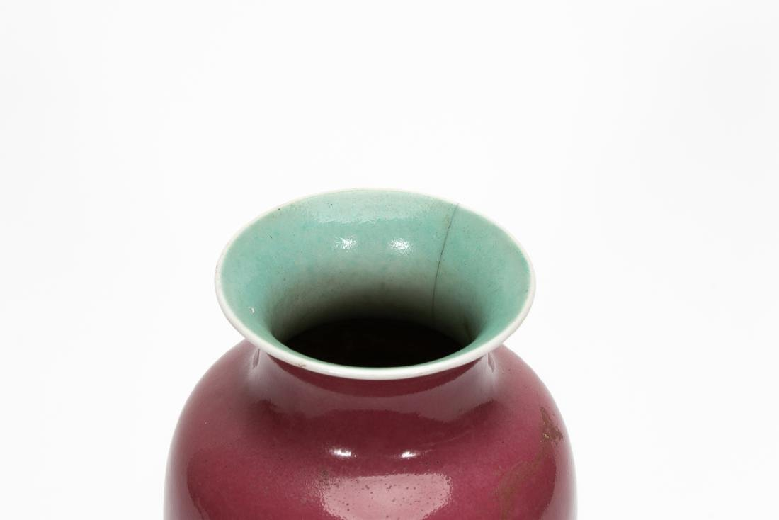 Early 20th Century Chinese Tongping Vase - 3