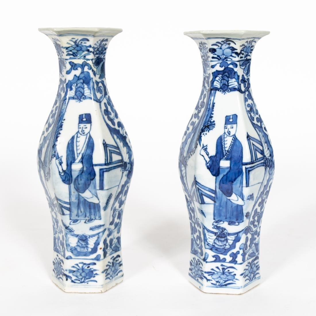Pair, Chinese Blue & White Baluster Vases