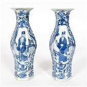 Pair Chinese Blue  White Baluster Vases