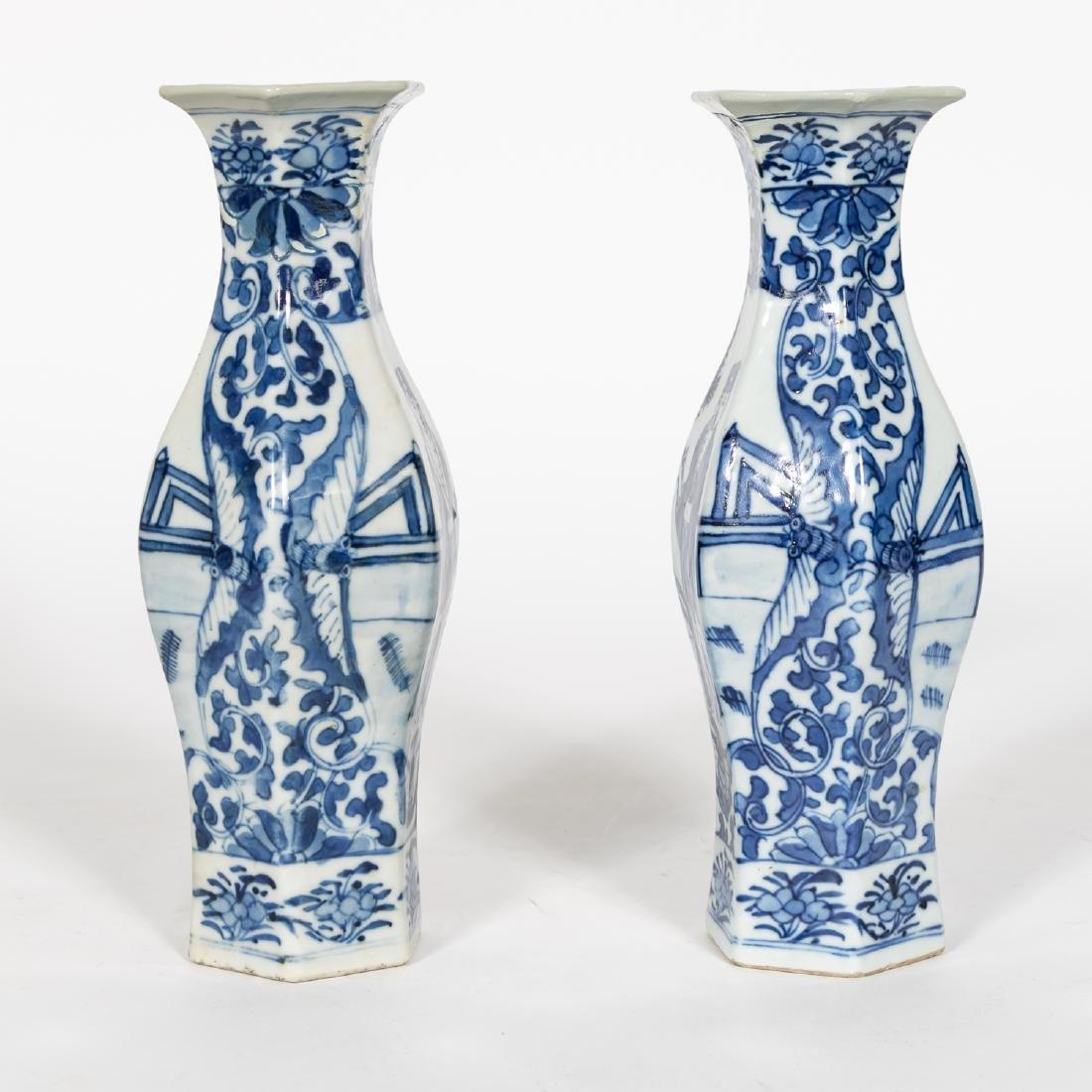 Pair, Chinese Blue & White Baluster Vases - 2