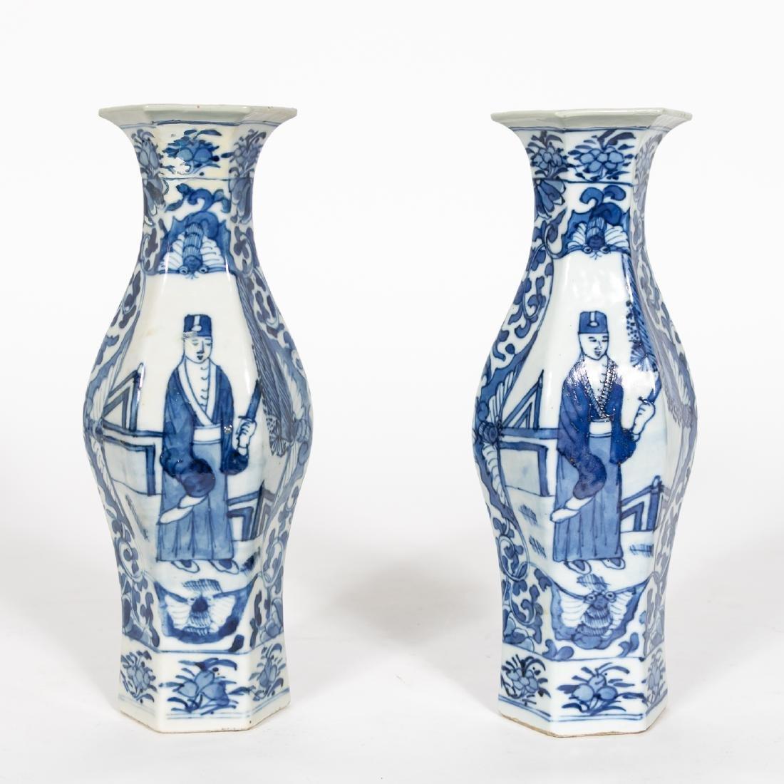 Pair, Chinese Blue & White Baluster Vases - 3