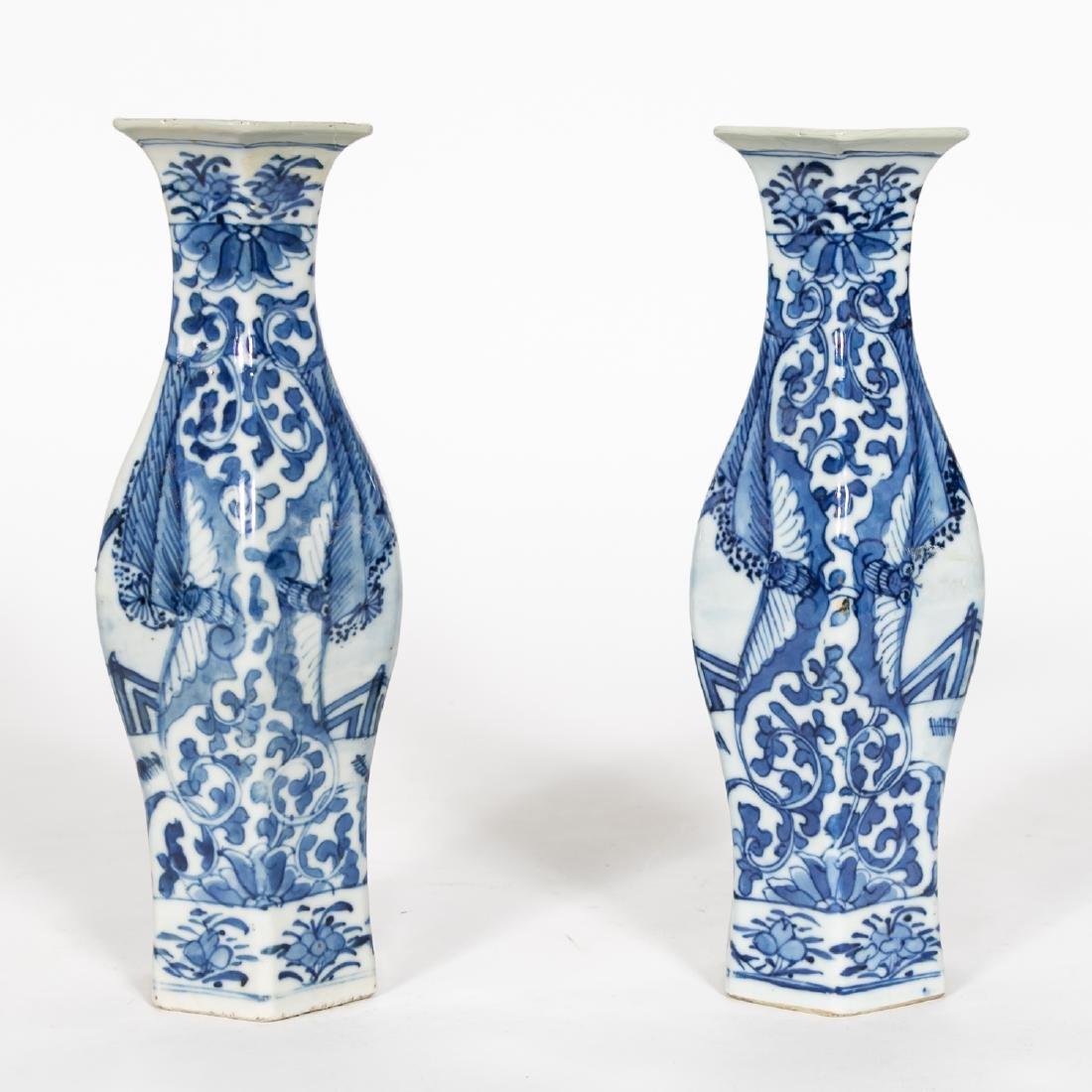 Pair, Chinese Blue & White Baluster Vases - 4