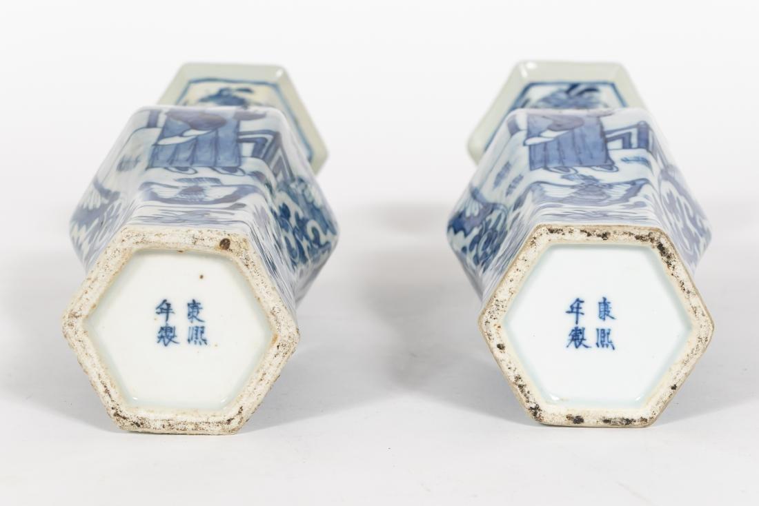Pair, Chinese Blue & White Baluster Vases - 5