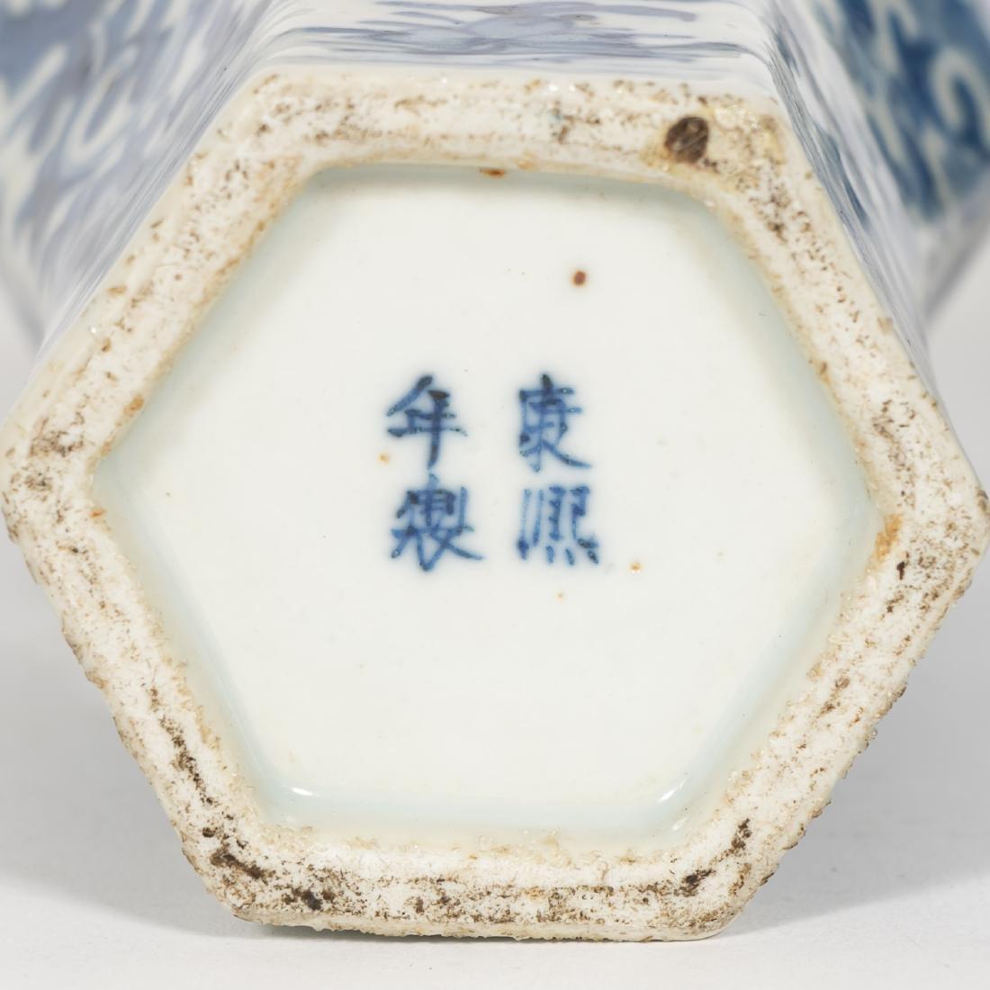 Pair, Chinese Blue & White Baluster Vases - 6
