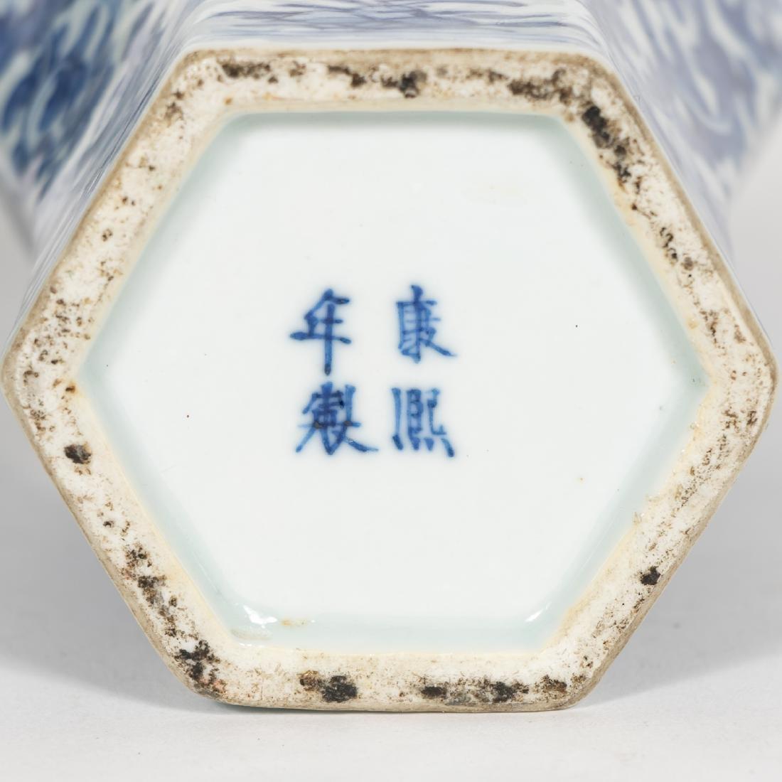 Pair, Chinese Blue & White Baluster Vases - 7
