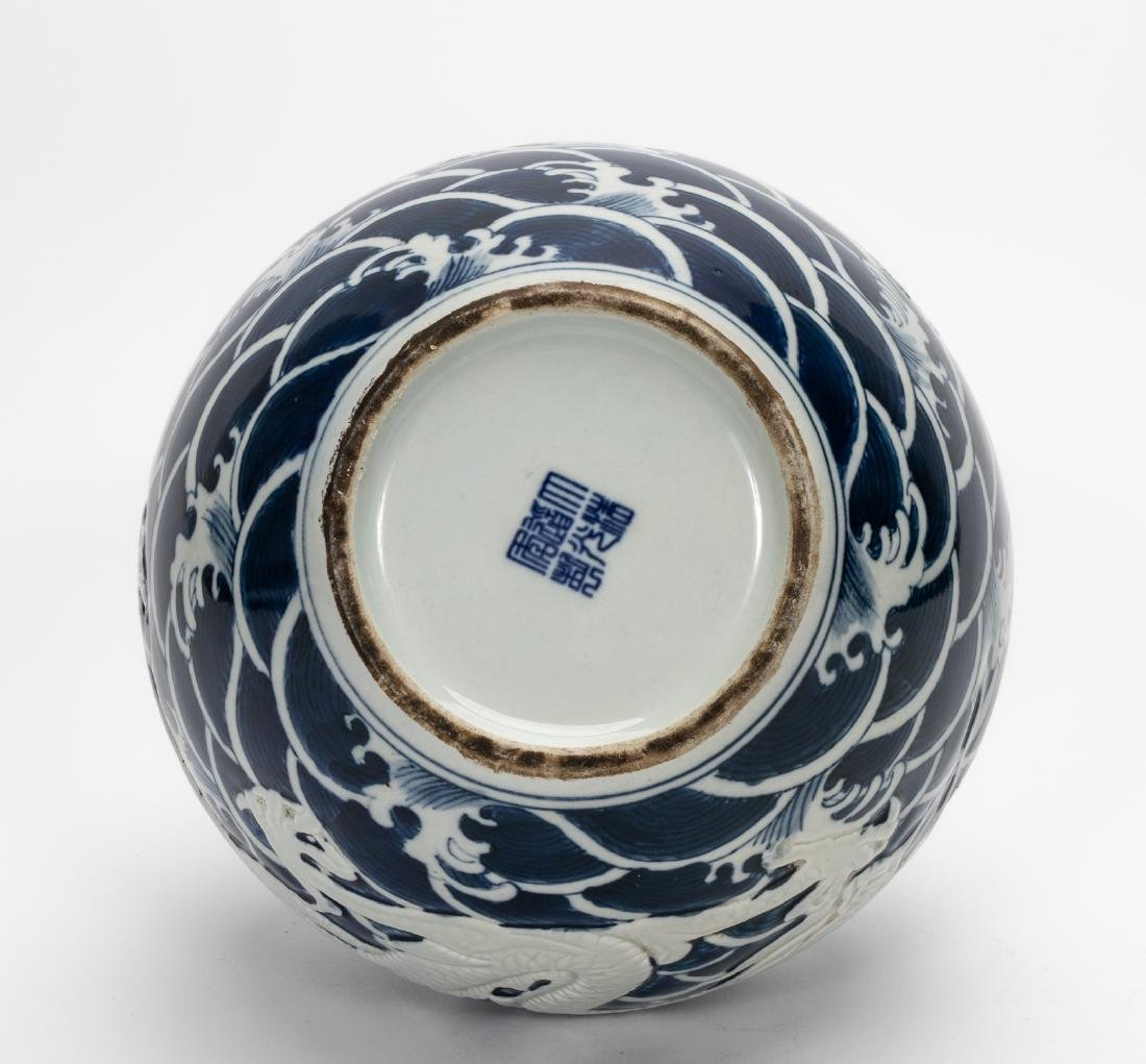 Qing Dao Guang Globular Vase with Relief Dragon - 3