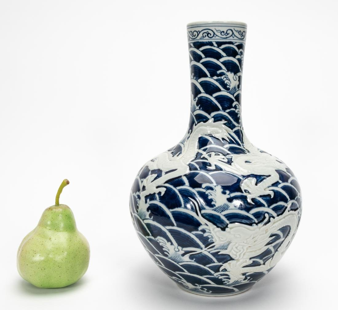 Qing Dao Guang Globular Vase with Relief Dragon - 4