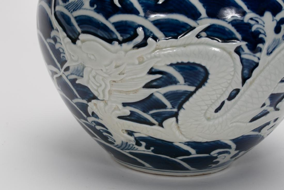Qing Dao Guang Globular Vase with Relief Dragon - 5