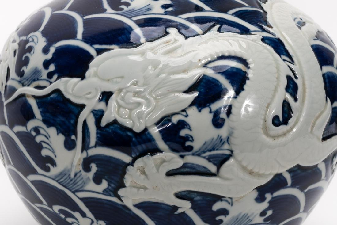 Qing Dao Guang Globular Vase with Relief Dragon - 6