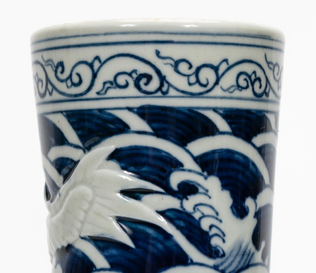Qing Dao Guang Globular Vase with Relief Dragon - 7