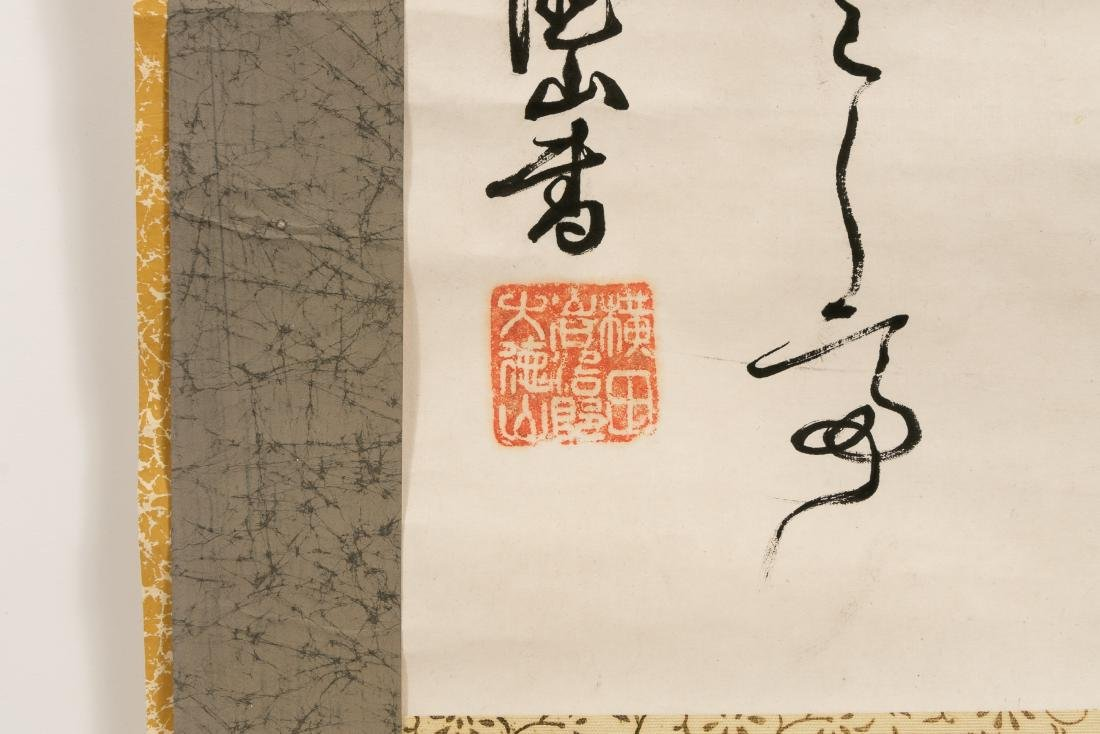 Chinese Hand Painted Calligraphy Scroll - 3