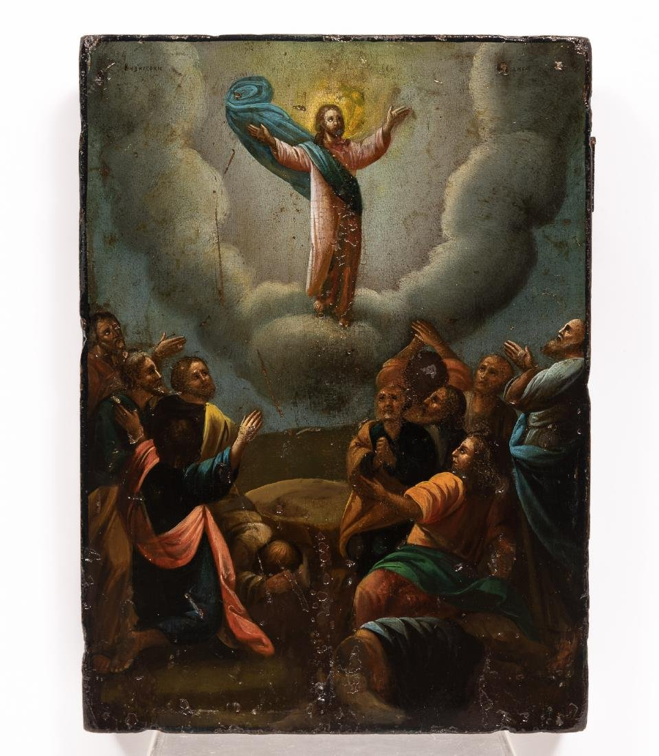 Russian Resurrection of Christ Icon in Shadowbox
