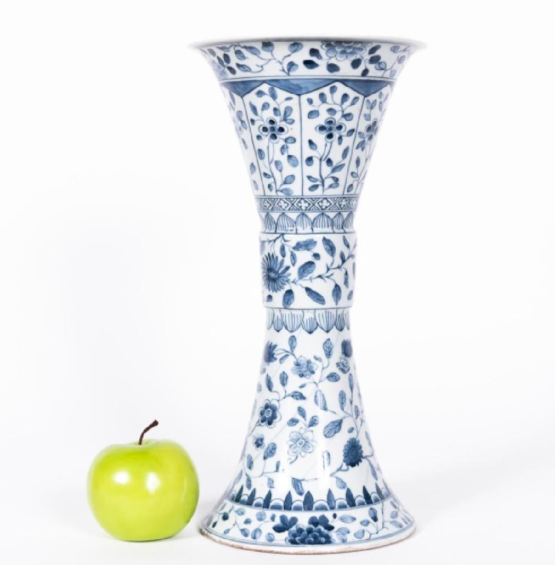 Chinese Gu Blue & White Floral Motif  Vase