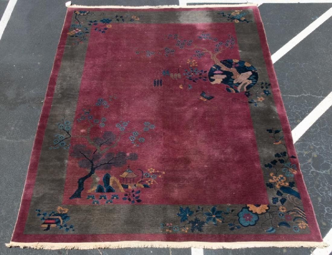 Chinese Art Deco Rug, Hand Woven 11