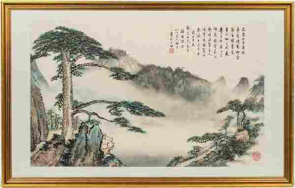 Sheng Mei, Framed Landscape Watercolor of Mountain