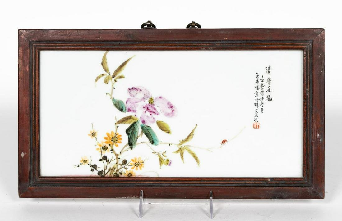 Chinese Porcelain Plaque Floral and Lady Bug