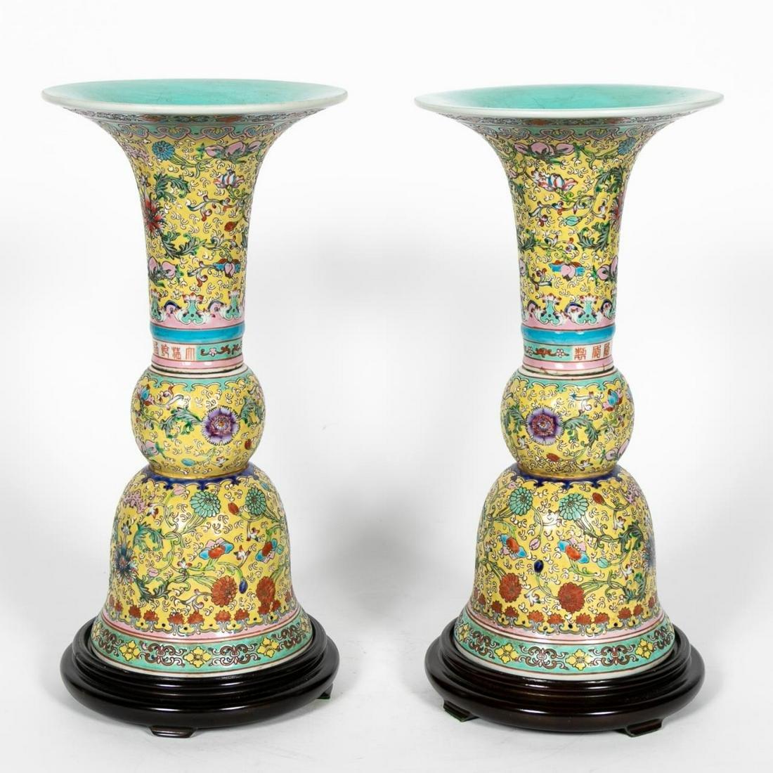 Pair, Chinese Famille Jaune Gu Vase Qianlong Mark