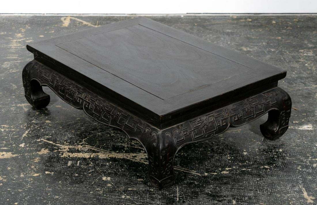 Chinese Qing Style Hardwood Low Table, Zitan