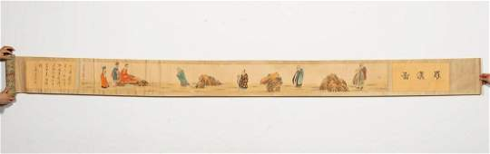 CHINESE LONG FIGURAL LANDSCAPE WATERCOLOR SCROLL