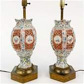 PAIR, CHINESE WEDDING LANTERNS MOUNTED AS LAMPS