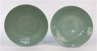 PAIR, CHINESE CARVED CELADON GLAZED CHARGERS