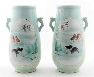 PAIR, CHINESE DOUBLE HANDLED FISHES VASES