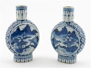 PAIR CHINESE BLUE AND WHITE PORCELAIN MOON FLASKS