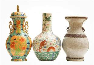 GROUP OF THREE ASIAN VASES