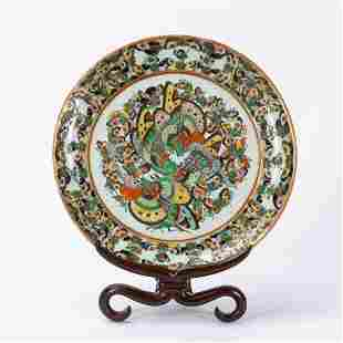CHINESE BUTTERFLY MOTIF PLATE ON HARDWOOD STAND