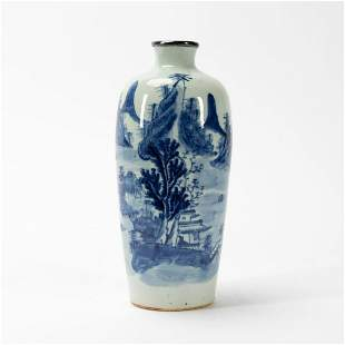 CHINESE BLUE & WHITE VASE, CALLIGRAPHY, SILVER RIM