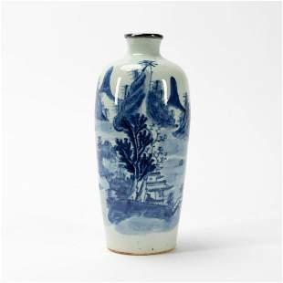 CHINESE BLUE & WHITE VASE, CALLIGRAPHY, SILVER RIM