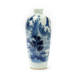 CHINESE BLUE & WHITE VASE WITH CALLIGRAPHY