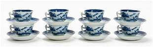 """MOTTAHEDEH """"BLUE CANTON"""" CUPS & SAUCERS"""