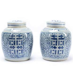 PAIR, CHINESE BLUE AND WHITE DOUBLE HAPPINESS JARS