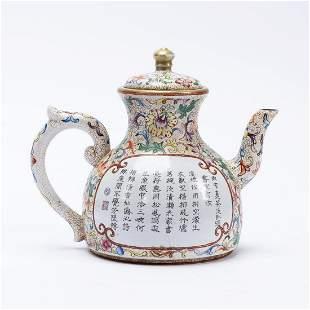 CHINESE ZISHA ENAMEL QIANLONG STYLE TEA POT
