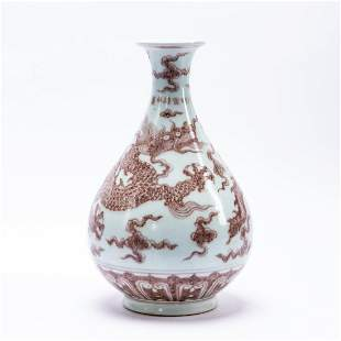 MING STYLE COPPER RED YUHUCHUNPING DRAGON VASE