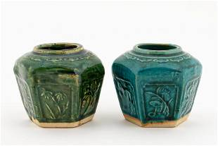 TWO CHINESE STONEWARE JARS, BLUE & GREEN