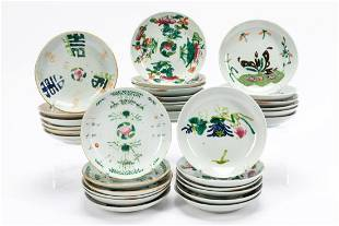 31 PCS SMALL CHINESE EXPORT ROUND DISHES