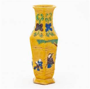 CHINESE SANCAI GLAZED FIGURAL VASE