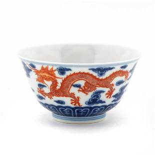 CHINESE BLUE & WHITE CUP WITH IRON-RED DRAGONS