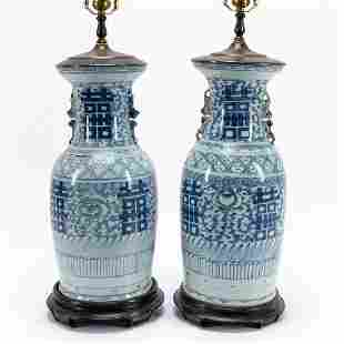PAIR, CHINESE BLUE & WHITE DOUBLE HAPPINESS LAMPS