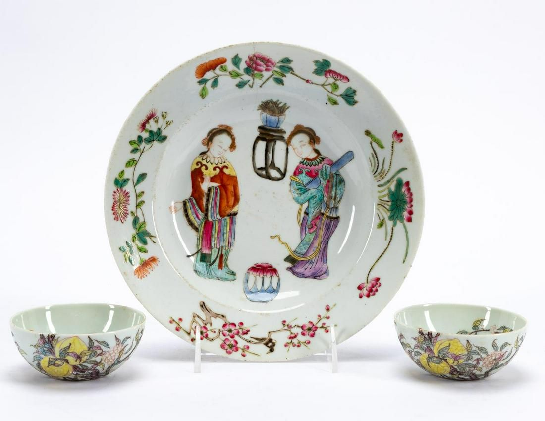 3PC CHINESE GROUPING, PAIR RICE BOWLS & SOUP BOWL