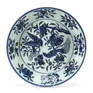 CHINESE BLUE & WHITE BIRDS & POMEGRANATE CHARGER