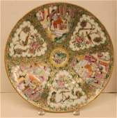 Fine Quality Rose Medallion Charger ( Chinese Export )