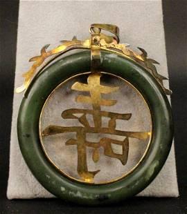 Spinach Jade Pendant