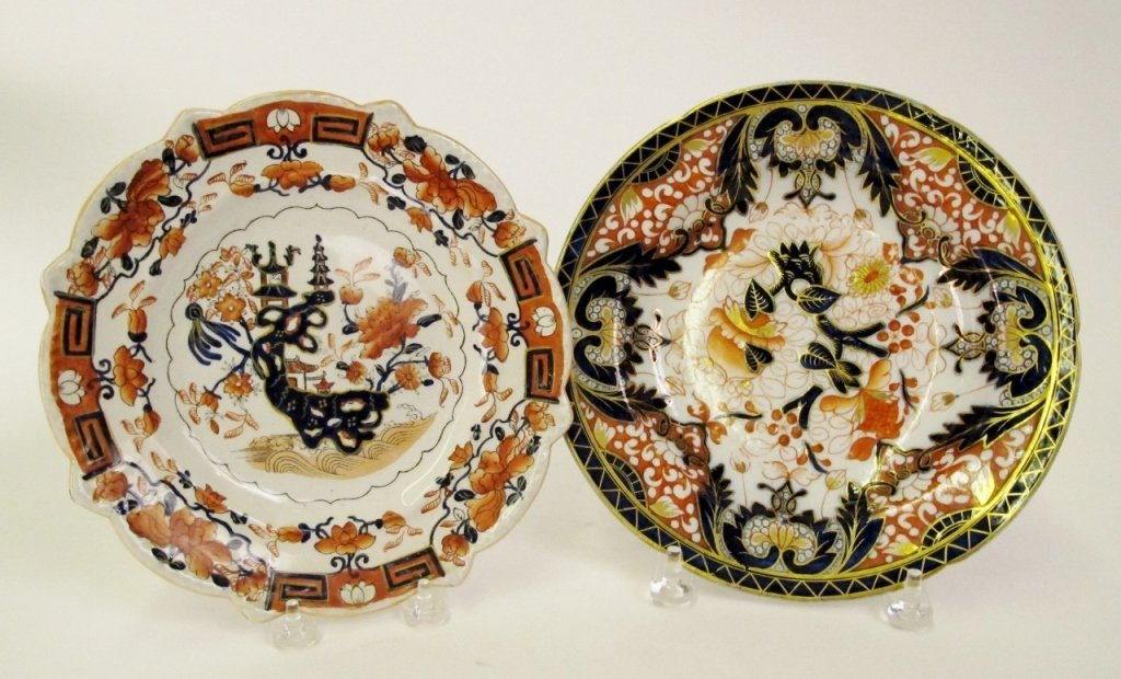 Two Piece w/ Imari Decoration--Bowl & Plate
