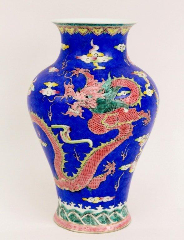 Chinese Porcelain Vase with Dragon Motif
