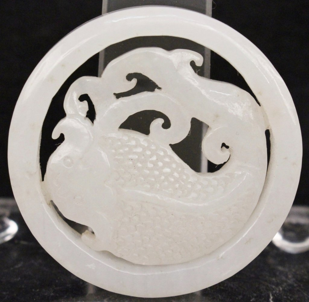 Chinese Carved White Jade Medallion