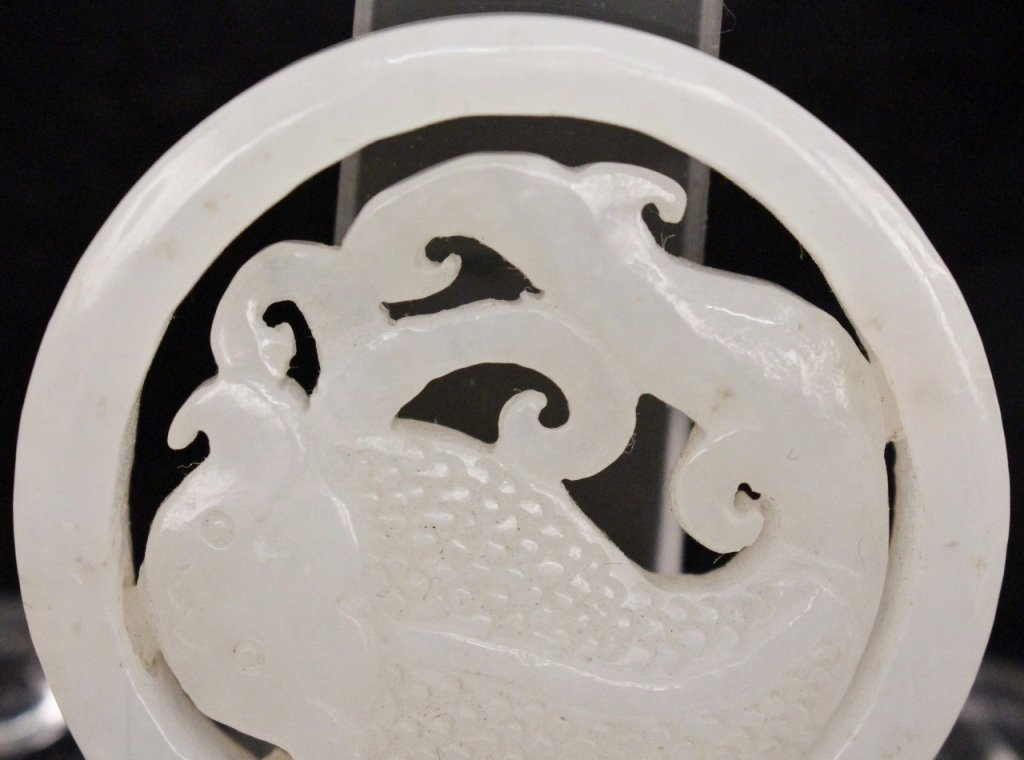 Chinese Carved White Jade Medallion - 2